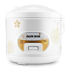 Free shipping Home 3L -4 l student mini electric cooker genuine