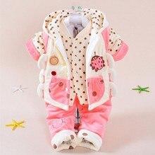 2015 новорожденных 0 — 2 лет мальчик и девочка осень и зима девочка утолщение ватные куртки комплект зима утолщение 3 шт. комплект