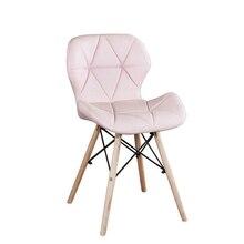 Стул с бабочкой из цельного дерева, современный простой стул в скандинавском стиле для отдыха, стул для отдыха, стул для гостиной