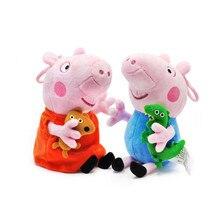 19 CM Original Peppa Pig Family George Dad Mom Pelucia Stuffed Doll Plush Toys For Children Birthday Gifts