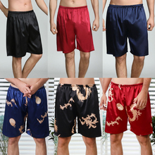 New spinning silk pajama pants Men's spring and summer casual home silk shorts C
