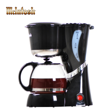 Automatic Coffee Makers DIY Drip Mini Household Coffee Machine With Cafetera Intelligent Portable Electric Cafeteira Maker