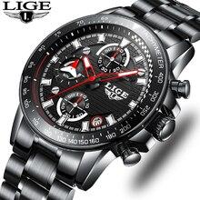 LIGE Men Watches Top Brand Luxury Full Steel Clock Sport Quartz Watch Men Busine