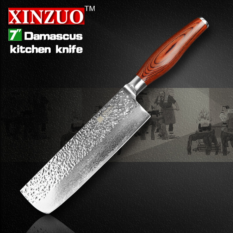 NEW 7 chef font b knife b font 73 layers Japanese Damascus steel kitchen font b