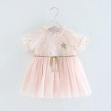 Summer Baby Dresses Girls Princess Dress