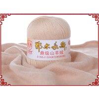 200g 4 Balls Yarn For Knitting Crochet Garn Kaschmir High Quanlity Angora Baby Wool Cashmere Strickwolle
