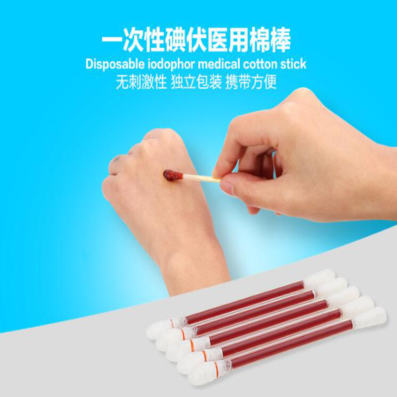 5PCS Double Use Disposable Medical Iodine Cotton Stick Iodine Disinfected Cotton Swab Climbing Aid First Aid Kit Supplies LBA