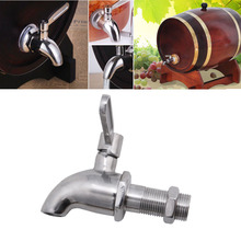 High quality Stainless Steel Beverage Drink Dispenser Wine Barrel Spigot / Tap Faucet