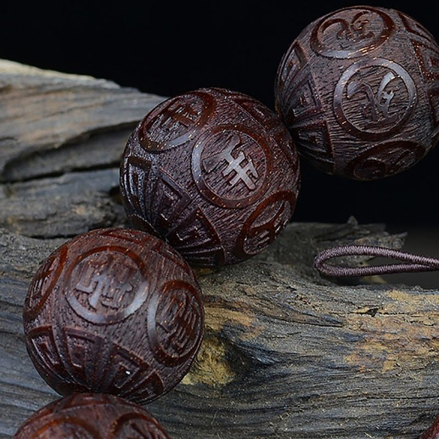 Natural Carved Buddhist Bead Bracelet