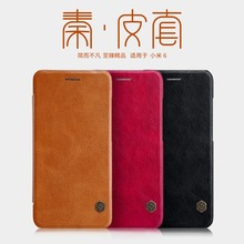 Xiaomi ми-6 кожаный чехол смарт-чехол Nillkin ми-6 ЦИНЬ кожаный чехол для xiaomi mi 6 (5.15 «) Auto sleep & проснуться