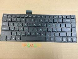 Русская клавиатура для ASUS X402C S400CB S400C X402 S400 F402C S451 s451Lb S451L S451E RU, черная клавиатура для ноутбука