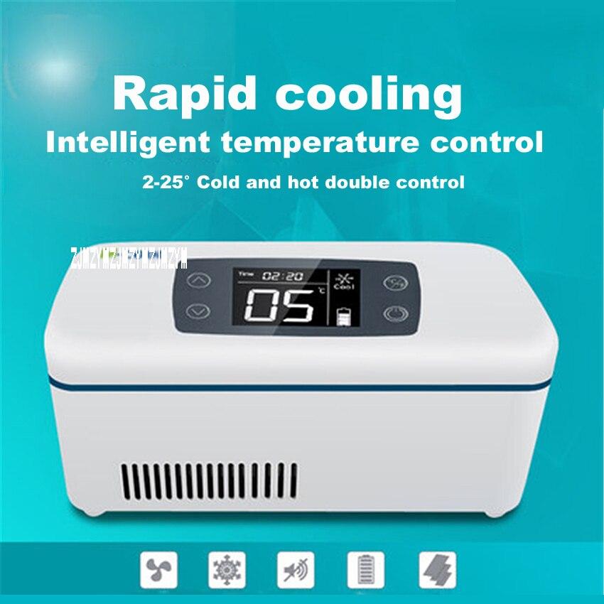 Портативный холодного хранения Box работает внешний мини холодильник для охлаждения крови инсулин, вакцины интерферона боксового наркотика