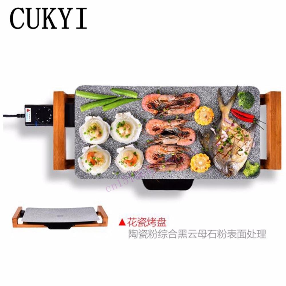 CUKYI Korean ceramic electric oven barbecue large no fume non stick ...