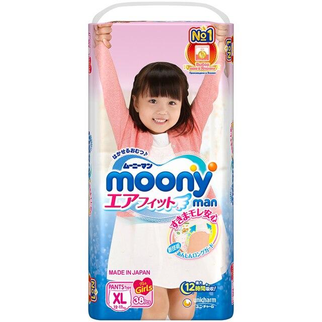 Трусики д/девочек  MOONYMAN XL (12-17 кг) 38 шт
