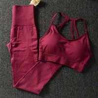 Ginásio 2 peça conjunto de roupas de treino para mulher sutiã esportivo e leggings definir esportes wear para ginásio roupas atlético conjunto yoga