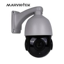 4MP ptz camera zoom 18X 1080P mini ip cameras 960P video surveillance IP Camera outdoor ip66