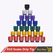Volcanee Snake 810 Drip Tip Snake Epoxy Resin for TFV12 Prince X-BABY TFV8 BIG BABY Tank Atomizer Mouthpiece Vape drip tip 810(China)