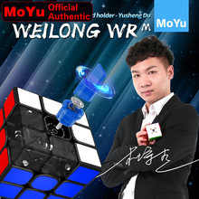 MoYu WeiLong WR M Magnetic 3x3x3 Magic Cube Magnets 3x3 Cubo Magico Speed Cube Puzzle Antistress Fidget Toys For Children 3x3x3 moyu weilong gts v2 m 3m magnetic puzzle magic gts2m speed cube gts 2m magnets cubo magico profissional toys for children