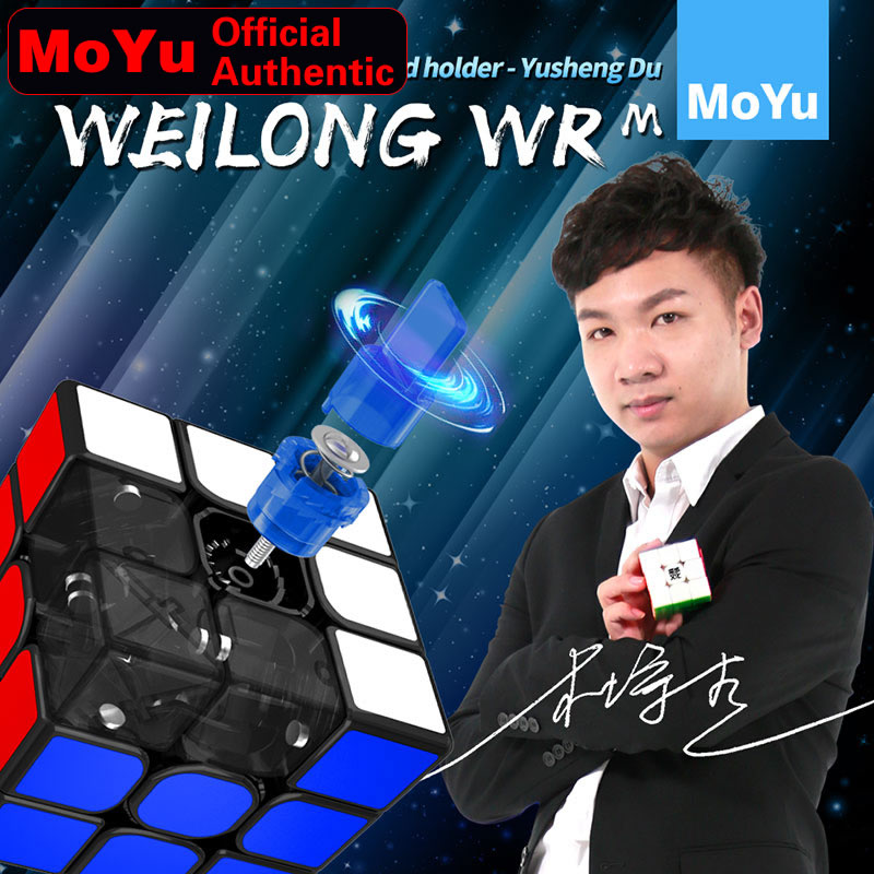 MoYu WeiLong WR M magnétique 3x3x3 Cube magique aimants 3x3 Cubo Magico Speed Cube Puzzle Antistress Fidget jouets pour enfants