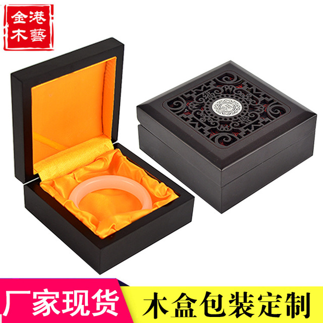 Jade bracelets bracelets wholesale jewelry box handgrip ring box