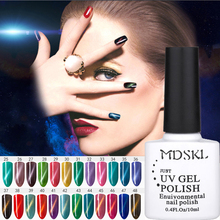 10ml Cat Eye Series Nail Polish 72 Colors Nail Art Gel Soak Off Nail Gel Polish Semi Vernis Permanant gel lacuqer Need Magnet