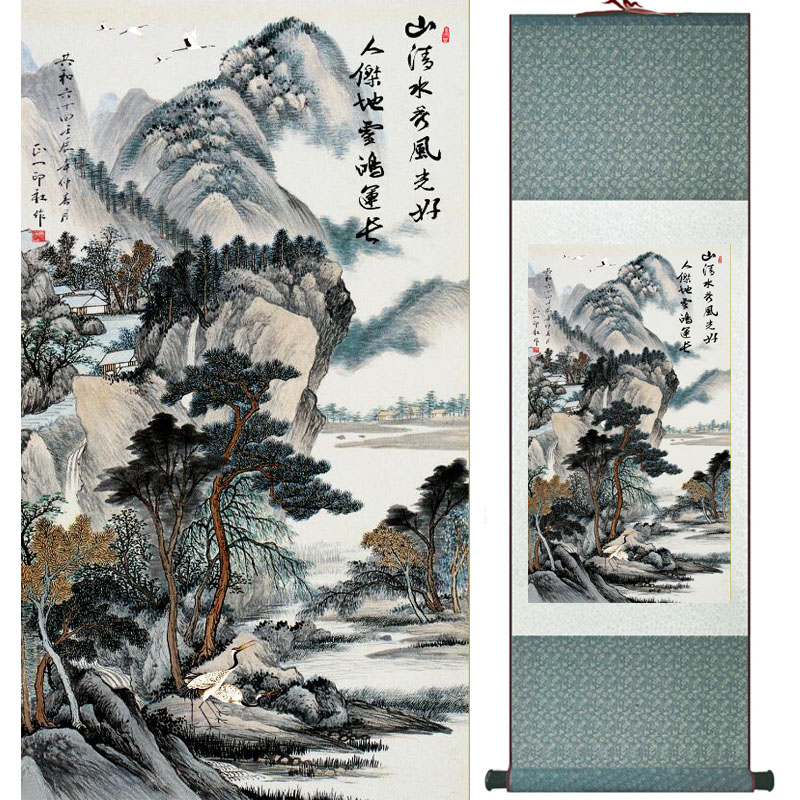 Mountain and river painting Home Office Decoration Chinese scroll painting mountain and River painting LTW2017121521