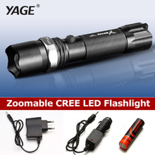 YAGE 336C Cree Flashlight Rotary Zoomable Torch Flashlight 18650 Led Flashlight  waterproof Lanterna Led Linterna Lampe Torche