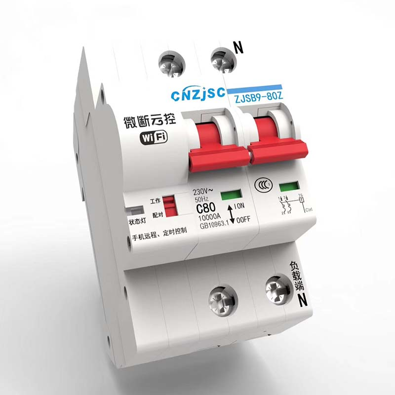 Ewelink Wifi disjoncteur télécommande interrupteur de distribution App télécommande interrupteur sans fil domotique intelligente
