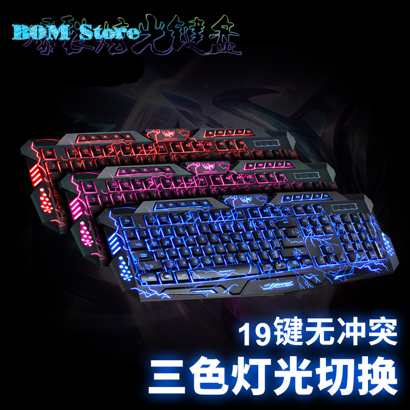 M200 Russian English Gaming Keyboard 3 Colors Backlight USB Wired Keyboard with Adjustable Brightness for Computer rajfoo three backlight colors usb wired gaming keyboard
