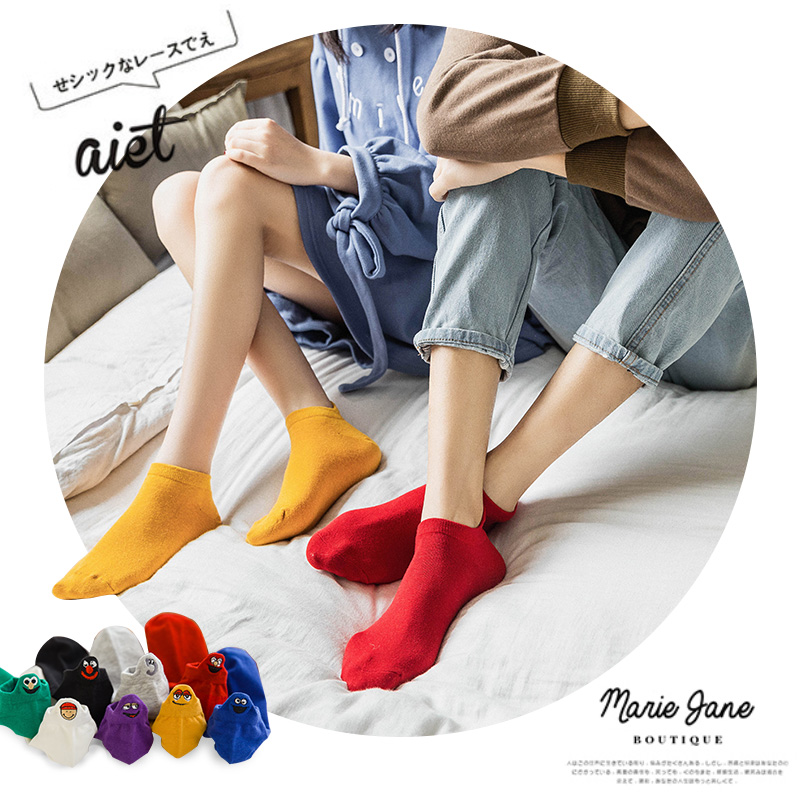 Embroidered Candy Color Woman   Socks   Harajuku Fashion Girls Ankle   Sock   Women Cotton Summer 1 Pair