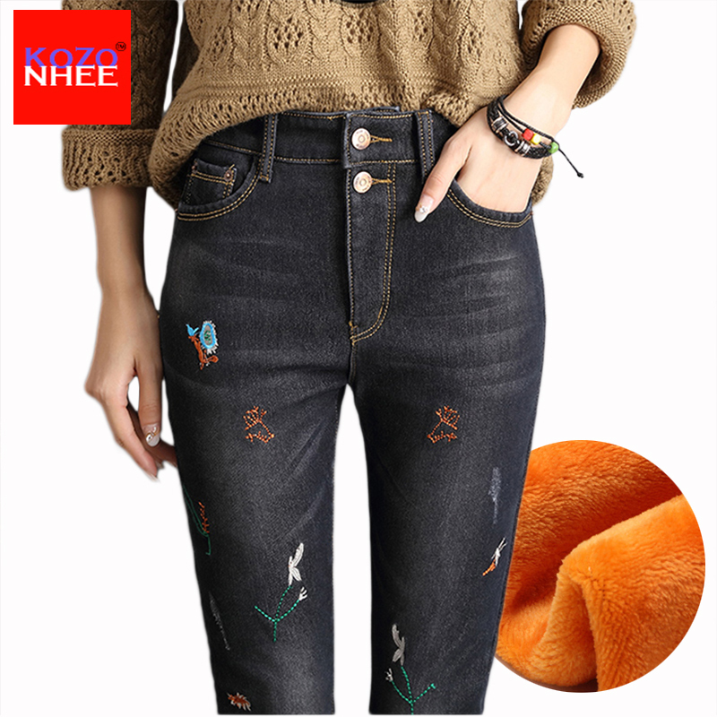 soft elasticity thicken cashmere wool knee warmer supporter black pair Elasticity Embroidery Cashmere Velvet Warm Jeans With High Waist Winter Black Jeans For Women Skinny Winter Jeans For Girls