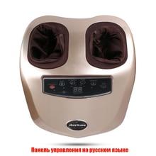 Меню в России В Массажная щетка для ступней в электрический 220 массажер Автоматическое разминание и Отопление массажер для ног гарантия 1 год