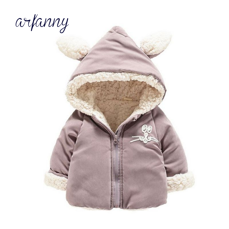 Baby Winter Coat 1 2 3 Y Tide New Boys & Girls Cotton Clothes Plus Velvet thickening Infant Keep warm Lamb cashmere jacket ilishop 2017 warm winter coat female jacket plus velvet thickening coat casual cotton padded clothes women plus size s 2xl