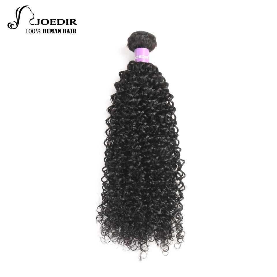 Joedir Brazilian Kinky Curly Hair Bundles 1 Piece Non Remy Hair Bundles 100% Natural Color Human Hair Weaving Free Shipping