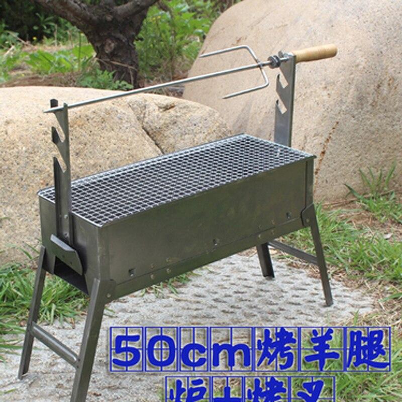 Утолщенная ножка складной гриль жареная ножка ягненка плита открытый переносной гриль жареный ягненок курица кролик шашлык печь