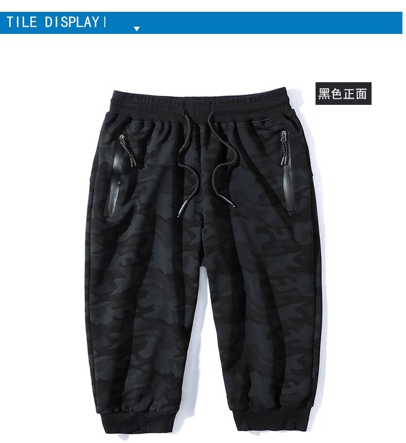 d419f2e01b Acheter Camouflage Sports Pantalon De 7 Minutes Taille Homme Nouveau ...