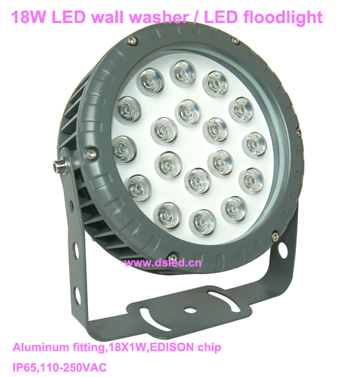 CE,IP65,good quality,high power 18W LED wall washer,LED floodlight,DS-T32-18W,110V-250VAC,18X1W,EDISON chip,2-year warranty  оборудование распределения электроэнергии 2015 80 250 70 ip65 ce ds at 0825