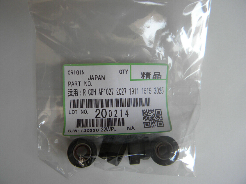FOR RICOH AF1027 2027 1911 1515 3025 axle sleeve