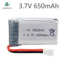 3.7V 650mAh 30C lipo battery For Syma X5C-1 X5C X5 X5SC X5SW X6SW H9D H5C LiDiRC L15FW RC Drone parts