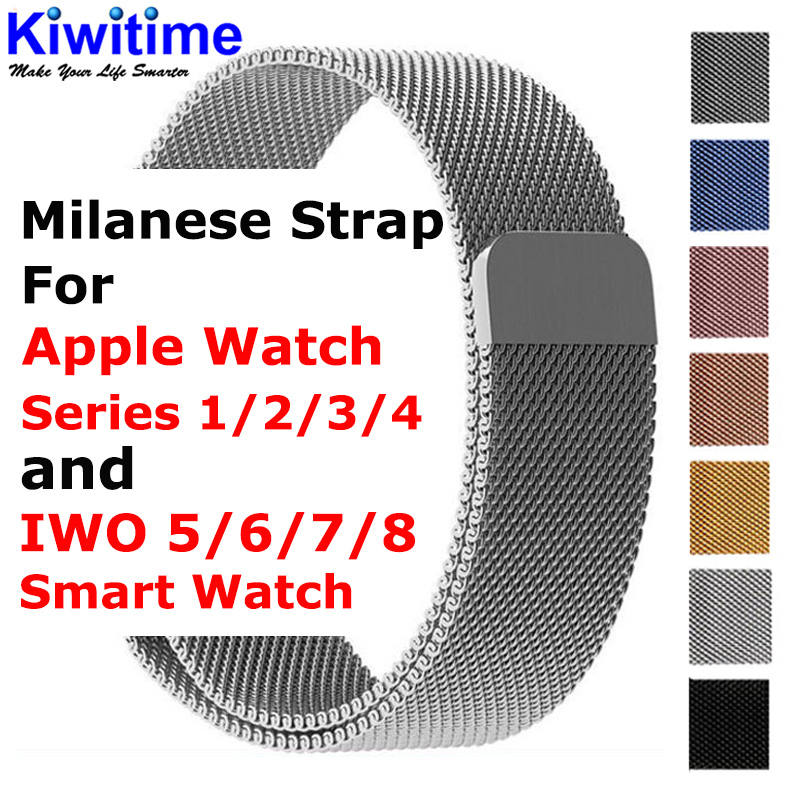 IWO 8 Milanese Strap For Apple Watch Band Loop 44mm/40mm/38 42mm Stainless Steel Bracelet Wrist Watchband Magnetic Buckle