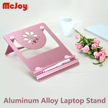 цена на Color-Coated Aluminum Alloy Laptop Stand Bracket Cooler Cooling Pad Folding Portable Viewing Angle for 10-17inch Notebook