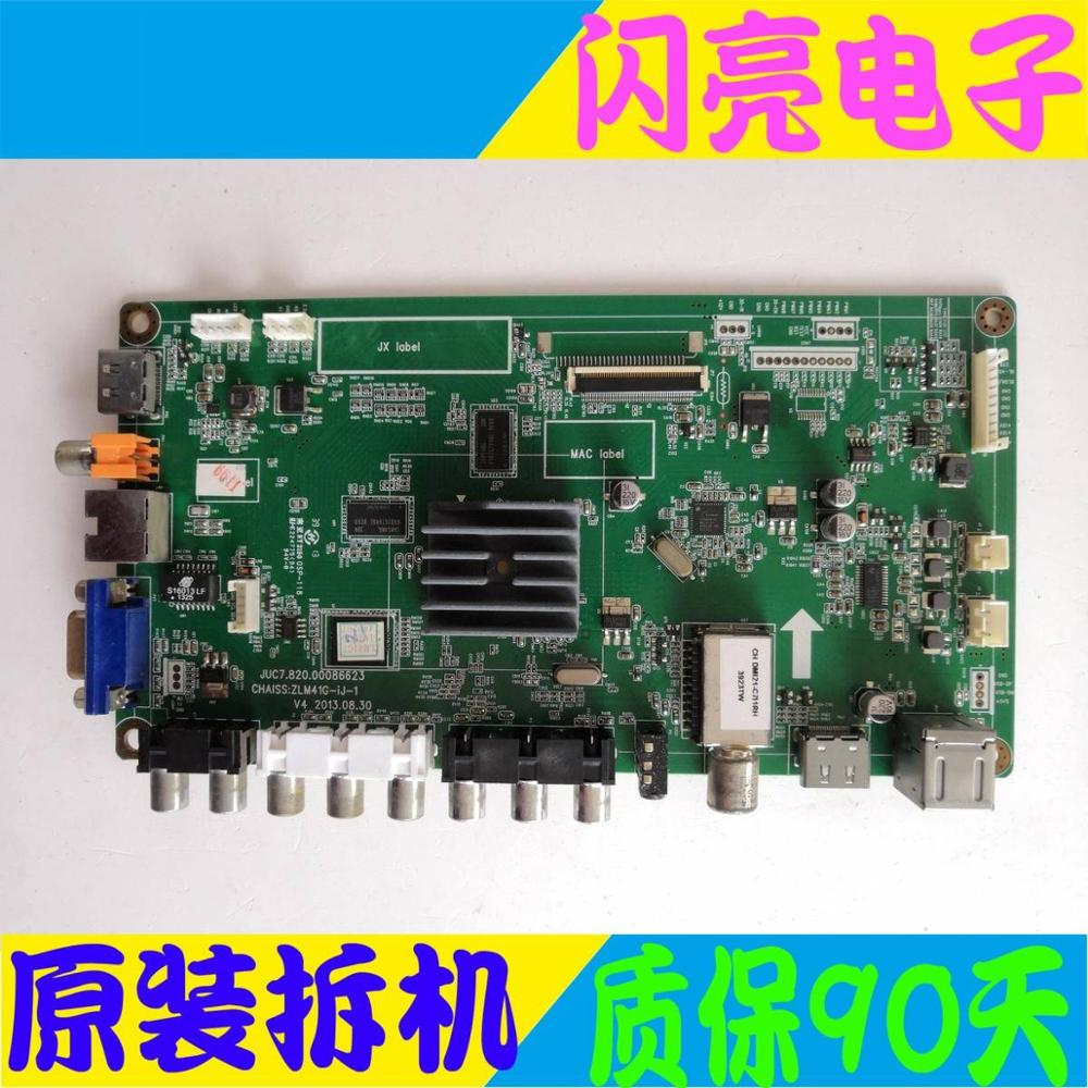 Audio & Video Replacement Parts Circuits Romantic Main Board Power Board Circuit Logic Board Constant Current Board Led 42c2080i Motherboard Juc7.820.00086623 Screen C420f13-e2-a