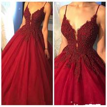 Очаровательное бальное платье с бусинами платья для выпускного