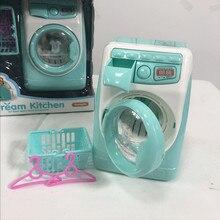 Детские ролевые игры Макияж Щетка Очиститель устройство автоматическая Чистка стиральная машина Мини Классические детские развивающие игрушки T9