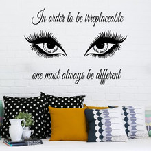 Art Quote Eyes Wall Decals Eyes Eyelashes Makeup Girl Cosmetic Vinyl Sticker Beauty Salon Home Decoration Removable Shop L898(China)