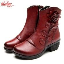 여성 부츠 신발 여성 수제 빈티지 정품 가죽 낮은 굽 신발 라운드 발가락 높은 Quqlity 신발 겨울 패션 신발 여성