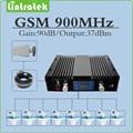 Полный набор Один-ко-Многим Большой Мощности Усиления дб GSM репитер 900 мГц мобильный Усилитель Сигнала gsm 900 усилитель с Антенны и Кабели