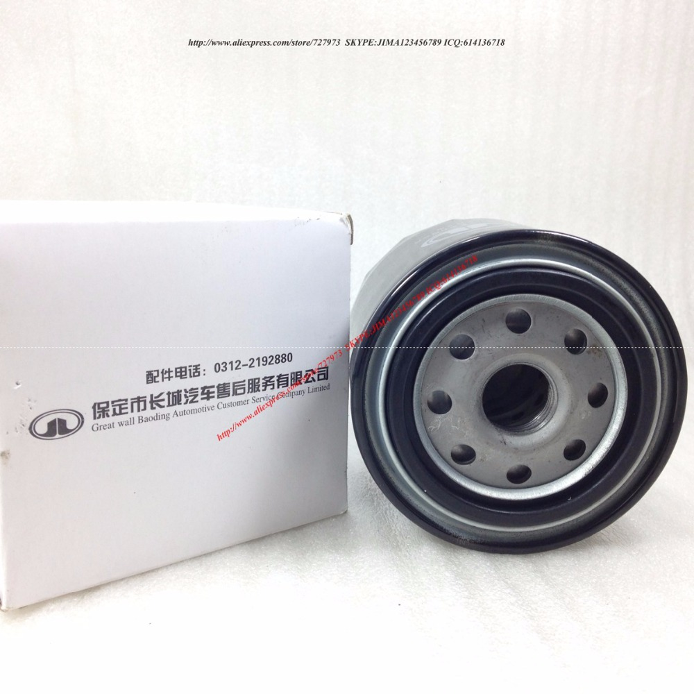 Aliexpress.com : Buy FUEL FILTER GREAT WALL HOVER,HAVAL H3,H5,WINGLE 3 5  6,EURO STEED 5,ALL GREAT WALL ENGINE GIESEL,1105103 P00,FOTON 1102911500030  from ...