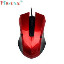 Mosunx Advanced 2017 high quality comfortable mini Design 1480 DPI USB Wired Optical Gaming Mice Mouse For PC Laptop 1PC