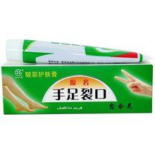 Hand Foot Crack Cream Heel Chapped Peeling Foot Hand Repair Anti Dry Crack Skin Chinese Medicinal Ointment Cream Skin Care